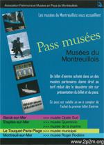 Pass_musee-1